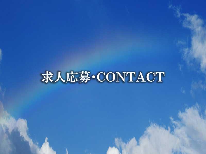 高浜市の優良工場「鈴木包装」求人専用WEBサイトです